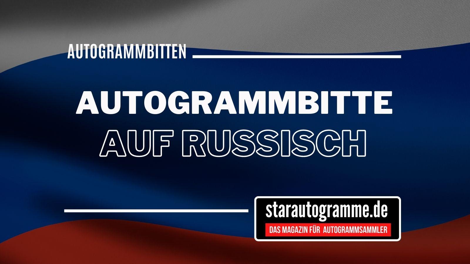 Read more about the article Standardautogrammbitte Deutsch-Russisch